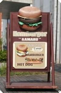 20080806_burger3