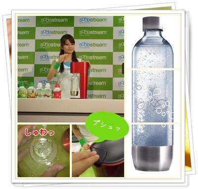 Soda01