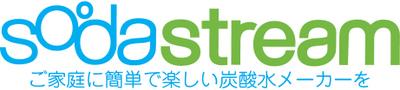 Sodastream_logo_no_slogenjp